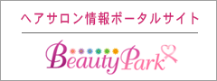 BeautyPark